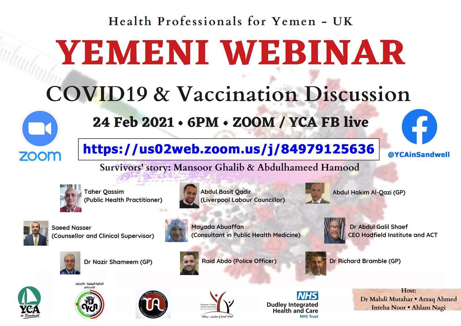 الجاليات اليمنية في بريطانيا تنظم ندوة طبية عن فيروس كورونا